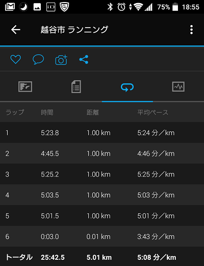 Screenshot_20190116-185520.png
